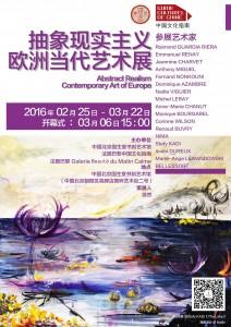 Invitation_Pekin_Mars_2016