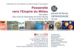 Invitation Galerie _Doubel S Passerelle vers l'Empire du Milieu